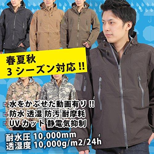ウミネコ Umineko ウミネコ Umineko ブラウン XXL レインジャケット メンズ 耐水圧10000mm 透湿度10000g 防寒