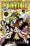 Fairy Tail vol. 24