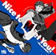 【Amazon.co.jp限定】アイチュウ Nice to Meet You! ~We are MG9~(CD+その他)(初回限定盤)(A5サイ...