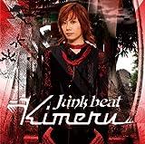 Waiting for・・・♪Kimeruのジャケット