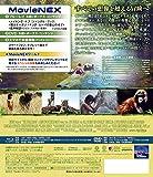 ジャングル・ブック MovieNEX [ブルーレイ+DVD+デジタルコピー(クラウド対応)+MovieNEXワールド] [Blu-ray] 画像