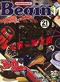 Begin (ビギン) 2008年 11月号 [雑誌]