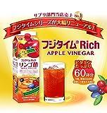 飲む酢【リンゴ酢】フジタイムRich 1800ml(富士薬品)4本セット