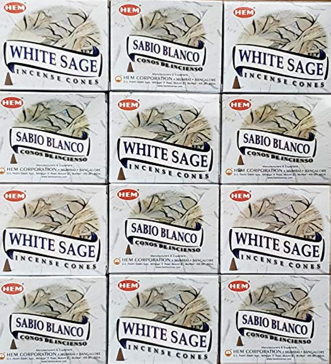 ベアリングサークル取得秀でるお香 ホワイトセージ 12箱入り コーンタイプ 送料無料