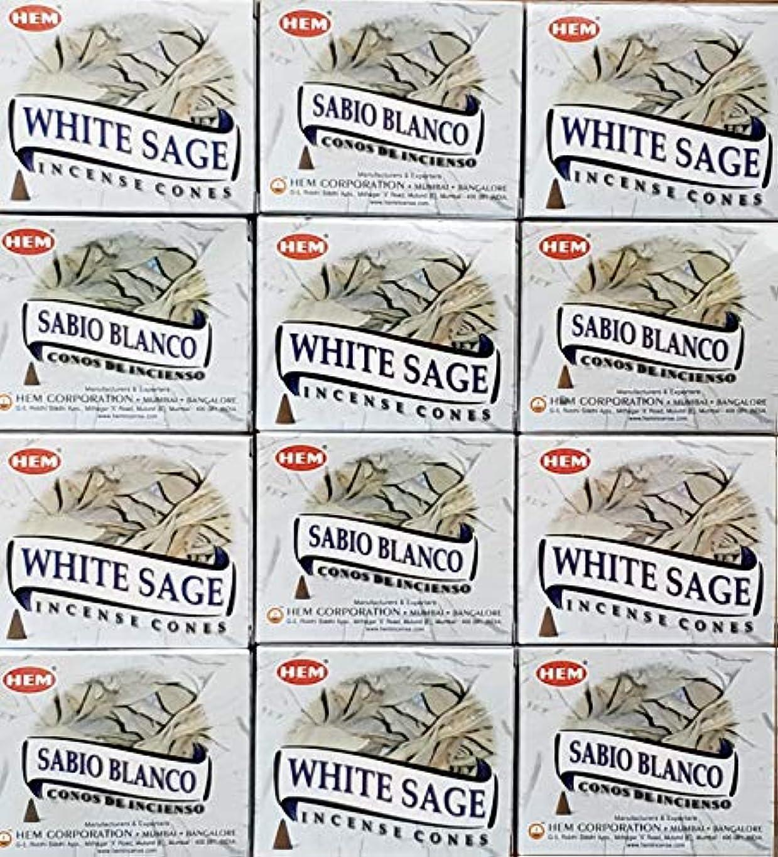 地下室栄養重力お香 ホワイトセージ 12箱入り コーンタイプ 送料無料