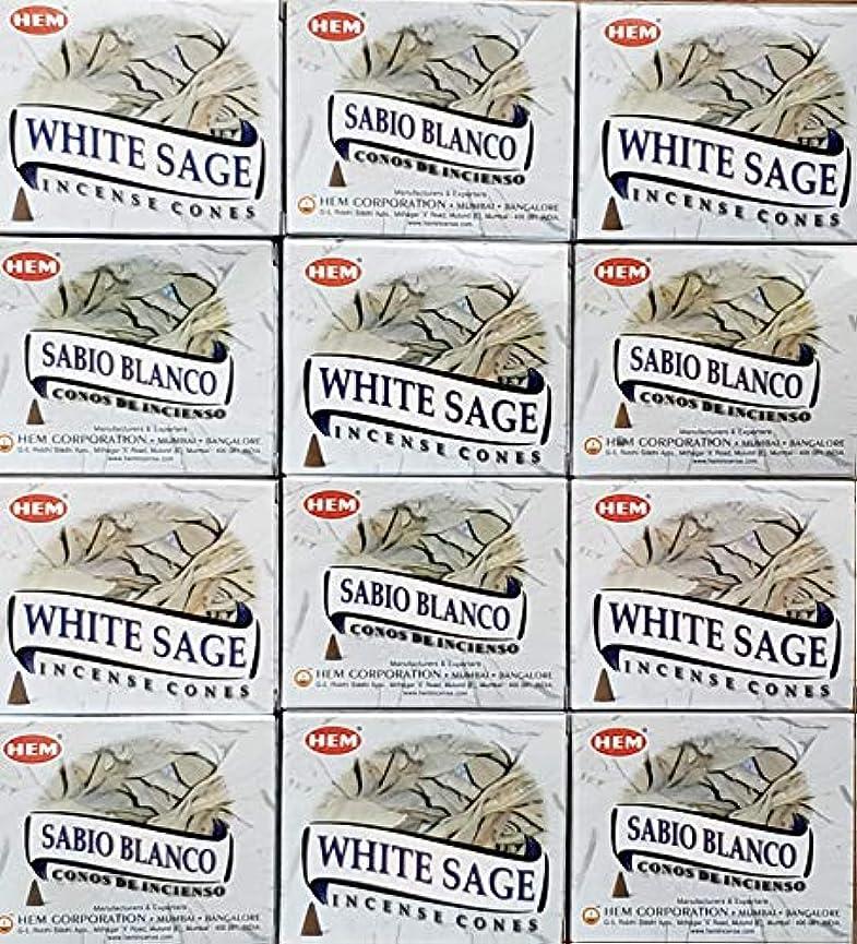 消毒する通訳チャーミングお香 ホワイトセージ 12箱入り コーンタイプ 送料無料