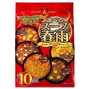 ひかり味噌 選べるスープ春雨スパイシーHOT 10食×2個