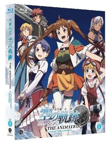 英雄伝説 空の軌跡 THE ANIMATION vol.1 COLLECTOR'S EDITION (初回限定生産) [Blu-ray]の詳細を見る