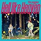 [Amazon.co.jp限定]Hell like Heaven(通常盤)(北澤ゆうほ(Vo&Gt) デザインステッカー2付)