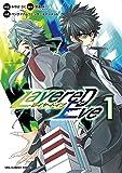 LayereD Eve 1 (裏少年サンデーコミックス)