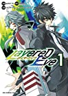 LayereDEve 1巻 (みやけりく、保坂歩)