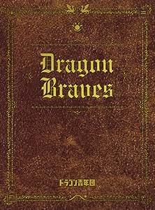 ドラゴン青年団 BOX [DVD]