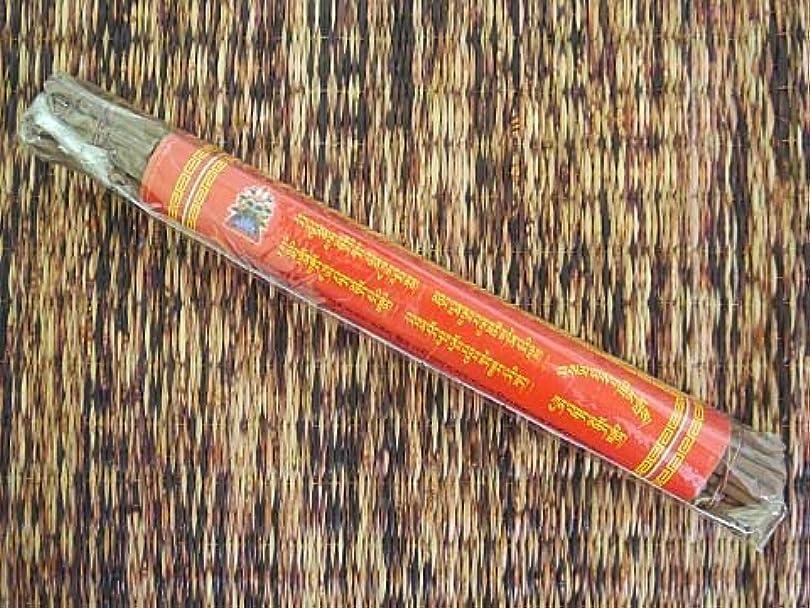 何か実際のアトラス桑耶寺 中国チベット自治区扎 県桑耶寺のお香【美名普賢供云香】