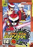 ロックマンエグゼ アクセス 14 [DVD]