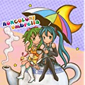 honcolony - umbrella