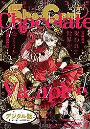Sho-Comi 2020年15号(2020年7月4日発売) [雑誌]