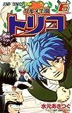 グルメ学園トリコ 6 (ジャンプコミックス)