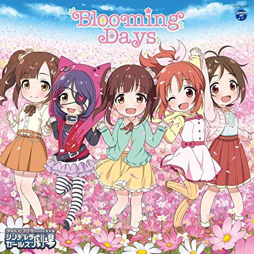 【早期購入特典あり】THE IDOLM@STER CINDERELLA GIRLS LITTLE STARS! Blooming Days(ジャケット絵柄ステッカー付)