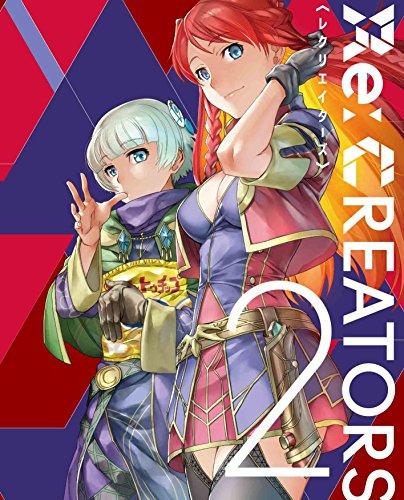Re:CREATORS 2巻 Blu-ray 完全生産限定版