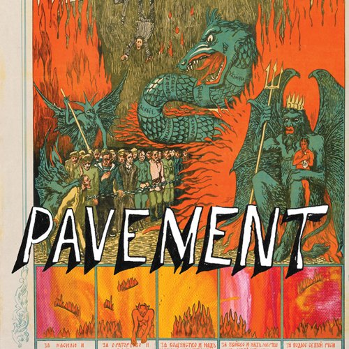 The Best Of Pavement