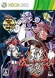 バレットソウル -弾魂-(サントラCD同梱) - Xbox360