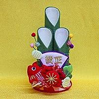 干支の置物 干支 戌【門松飾り 迎春鯛】NO.868 正月飾り 日本製 干支置物 犬
