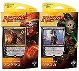 マジック:ザ・ギャザリング 日本語版 イクサランの相克 プレインズウォーカーデッキ 2種セット