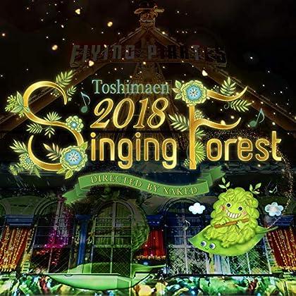 Singing Forest -としまえん2018冬季テーマソング-