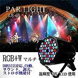 LED ステージライト LS-69  スポットライト Par Light ディスコライト ミラーボール / 舞台 / 演出 / 照明 /