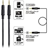 audio-technica GOLD LINK Fine オーディオケーブル ステレオミニ 1.5m AT544A/1.5