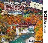 鉄道にっぽん!路線たび 会津鉄道編