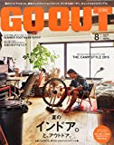 OUTDOOR STYLE GO OUT 2015年 08 月号 画像