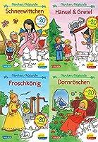 Pixi kreativ Serie Nr. 19: 4er Bundle: Meine Maerchen-Malstunde mit Stickern: Schneewittchen, Rapunzel, Haensel und Gretel, Dornroeschen