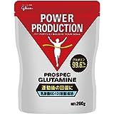グリコ パワープロダクション アミノ酸プロスペック グルタミンパウダー アミノ酸 200g【使用目安 約40回分】5000mg摂取 乳酸菌配合
