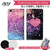 301-sanmaruichi- iPhoneXR ケース 手帳型 おしゃれ カラフル ポップ ハート プリントデザイン LOVE GLITTER A シボ加工 高級PUレザー 手帳ケース ベルトなし