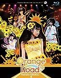 戸松遥 first live tour 2011 「オレンジ☆ロード」[Blu-ray/ブルーレイ]