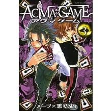 ACMA:GAME(3) (週刊少年マガジンコミックス)