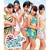 ポニーテールとシュシュ(Type-A)(DVD付)