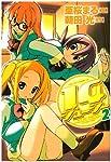 14ジューシー 2 (ジェッツコミックス)