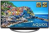 シャープ 45V型 4K対応液晶テレビ AQUOS HDR対応 4T-C45AJ1