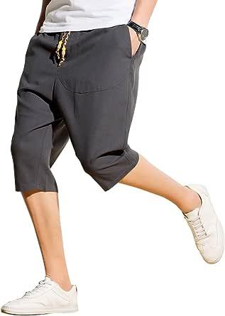 Harrms サルエルパンツ メンズ ハーフパンツ 半パンツ 麻 ズボン ショートパンツ 袴パンツ 7分丈 クロップドパンツ ゆったり ワイドパンツ 短パン 夏 無地 スウェット 調整紐 大きいサイズ 10カラー