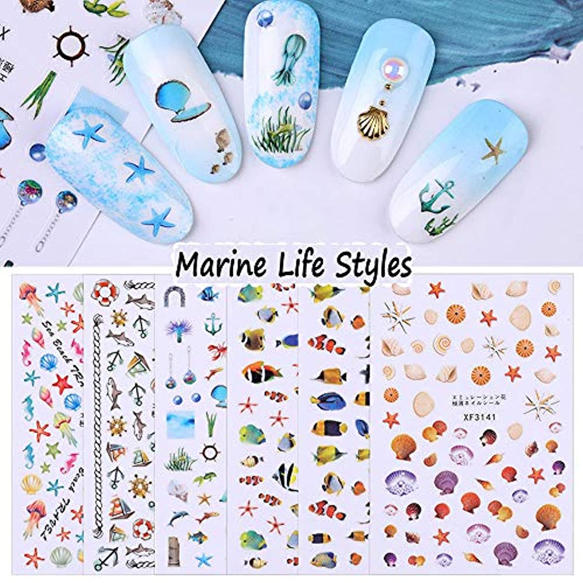 口述叱る堤防Lookathot 6Sheets Self-ahesive 3D Design Nail Art Sticker Decals Marine Life Shell Anchor Pattern Manicure DIY Decoration Tools