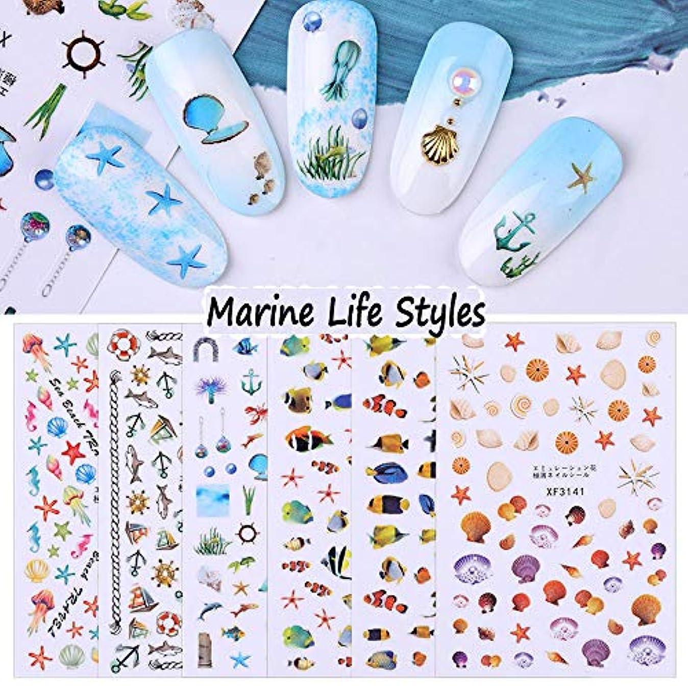 顕微鏡修正する期待してLookathot 6Sheets Self-ahesive 3D Design Nail Art Sticker Decals Marine Life Shell Anchor Pattern Manicure DIY...