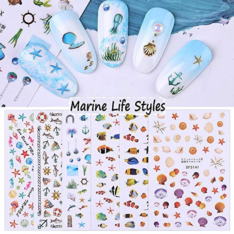下手アイザックガソリンLookathot 6Sheets Self-ahesive 3D Design Nail Art Sticker Decals Marine Life Shell Anchor Pattern Manicure DIY Decoration Tools