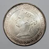 香港 1868年 ビクトリア女王 壹圓 銀貨