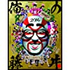3Bjunior LIVE FINAL  俺の藤井 2014 [Blu-ray]