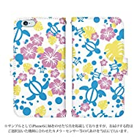 ZenFone 3 ZE520KL 手帳型 ケース [デザイン:2.ピンク×イエロー/マグネットハンドあり] ホヌ柄 ゼンフォン スマホ カバー