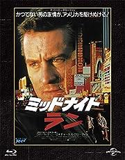 ミッドナイト・ラン ユニバーサル 思い出の復刻版 ブルーレイ [Blu-ray]