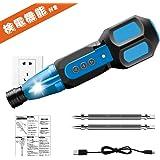 TARUNA 電動ドライバー 小型 USB充電式 コードレス 検電機能付き ビットセット ビット磁力あり 女性 初心者使いやすい 照明ライト付き ねじ締め 家具の組み立て DIY 日本語説明書付き