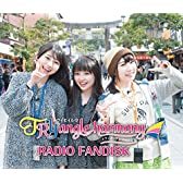 TrySailのTRYangle harmony RADIO FANDISK (限定盤) (DVD付)